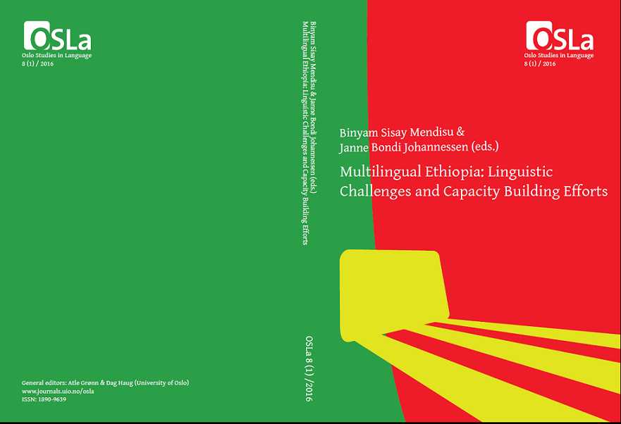 View Vol. 8 No. 1 (2016): Multilingual Ethiopia: Linguistic Challenges and Capacity Building Efforts